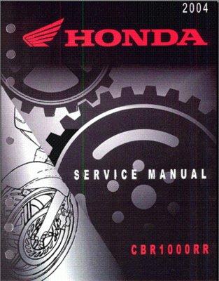 Pемонт и эксплуатация HONDA CBR 1000 RR 2004-2007