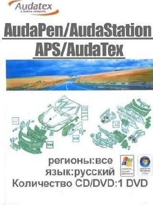 AudaPenAudaStation (APS)версия 3.86 28.01.2012г. Pre FINAL