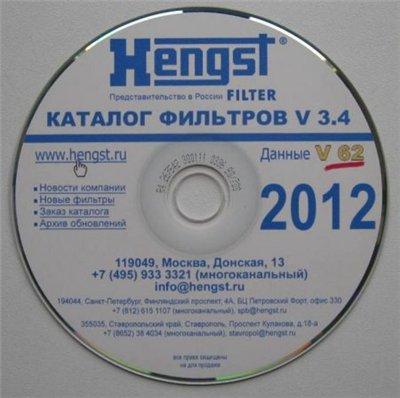 Каталог фильтров HENGST 2012 (PORTABLE)