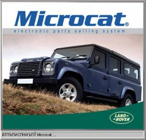 Land Rover Microcat 01.2012. K������ �������.