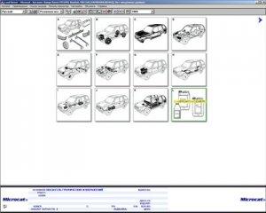 Land Rover Microcat 01.2012. Kаталог деталей.
