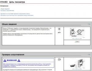 Cummins серии ISB, ISBe, ISBe4, QSB4.5, QSB5.9, QSB6.7. Руководство по ремонту и диагностике двигате