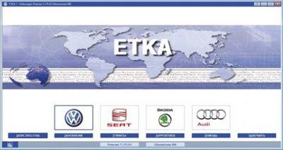 Обновления ETKA 7.3 от 01 октября 2012 года AU,VW-932;SE-460;SK-466