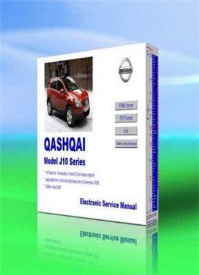 [Nissan Nissan Qashqai](2007) Инструкция по ремонту и тех обслуживанию Nissan Qashqai - J10, 2007 MY