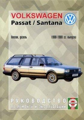 Volkswagen Passat, Volkswagen Santana