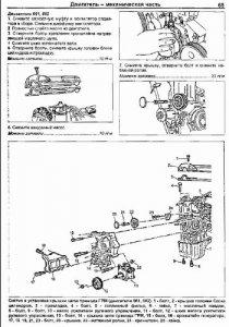 Mercedes, Ssang Yong 601-606. Дизельные двигатели.