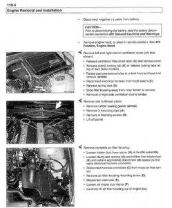 BMW 5 серия E39. Руководство по ремонту и обслуживанию.