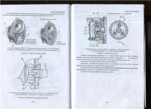 Дизели Д-245.7Е3, Д-245.9Е3, Д-245.30Е3, Д-245.35Е3