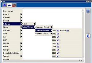 Ford IDS (v.82, 2012): диагностика автомобилей Ford