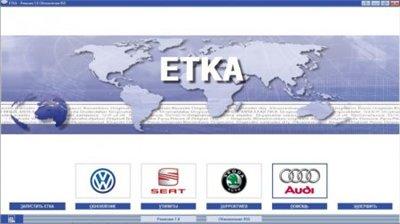 ETKA 7.3 + 7.4 02.2013 Germany + International + Хардлок x64 + прайсы от 02.2013 + база винов 1071348 шт.
