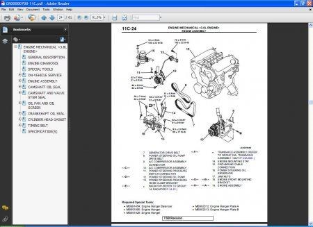 Mitsubishi Galant (2004-2007 год выпуска). Руководство по ремонту автомобиля