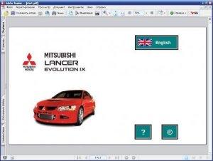 Ремонт автомобилей Mitsubishi. Сборник сервисных дилерских руководств