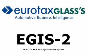 Программное обеспечение EurotaxEgis 2 - (версия 1.7 от 15.02.2013 г.)