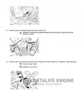 Land Rover Discovery3. Руководство по ремонту и обслуживанию.