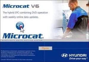 Каталог Microcat Hyundai (10.2013 - 11.2013): запчасти и аксессуары