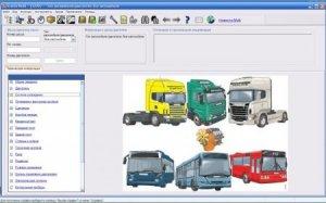 Каталог запасных частей и аксессуаров Scania Multi 6.10.2.0