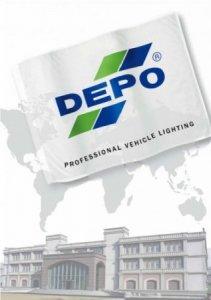 Электронный каталог оптики фириы Depo за 12.2013 года