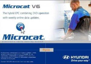 Электронный каталог Hyundai Microcat 05.2014 - 06.2014: подбор запчастей