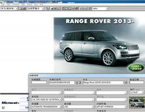 Land Rover Microcat ���.12-2014: ������� �������� ������ � �����������