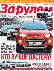 Журнал: