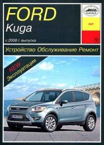Ford Kuga (с 2008 года выпуска). Руководство по ремонту автомобиля