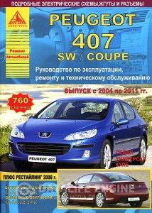 ����������� �� ������� � ������������ Peugeot 407 2004-2011 PDF 2011 RUS AA