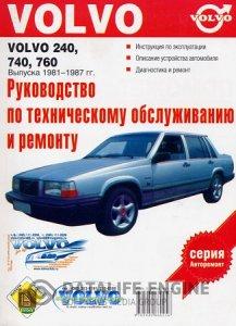 Volvo -240, -740, -760 (1981-1987 годы). Руководство по ремонту и эксплуатации