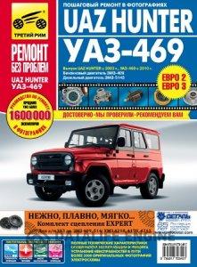 ��� ������ (� 2003 ����), ���-469 (� 2010 ����). ����������� �� �������