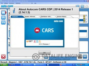 Программа Autocom 2014.0.X v3 2014 года