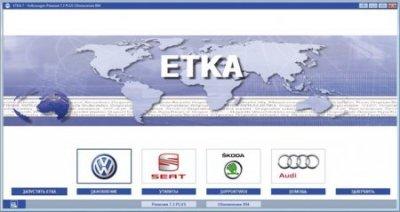 Каталог аксессуаров и запчастей ETKA 7.3, 7.4, 7.5 PLUS (вер 1154) International от 01.2017