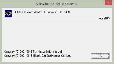 Диагностический софт Subaru Select Monitor III (версия 1.45.59.9, дата 04.2015 г.)