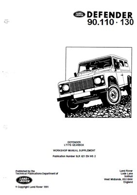 Land Rover Defender 90 110 130. Руководство по ремонту.