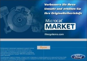 Microcat Ford Europe [ 12.2010 + обнавление updates 03.2011. repack ]