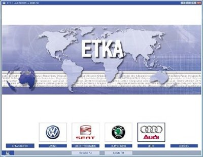 ETKA 7.3 ALL MARKEN 05.2011 + GERMAN PRICE 05.2011