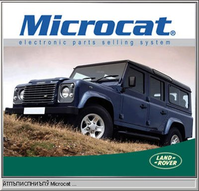 Land Rover Microcat 11.2011