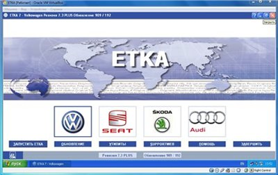 ETKA 7.3 plus International VW-SEAT-SKODA-AUDI ALL UPDATE 01/12/2012